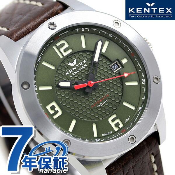 ケンテックス ランドマン アドベンチャー 41.5mm 限定モデル S763X-02 Kentex 日本製 腕時計 時計【あす楽対応】