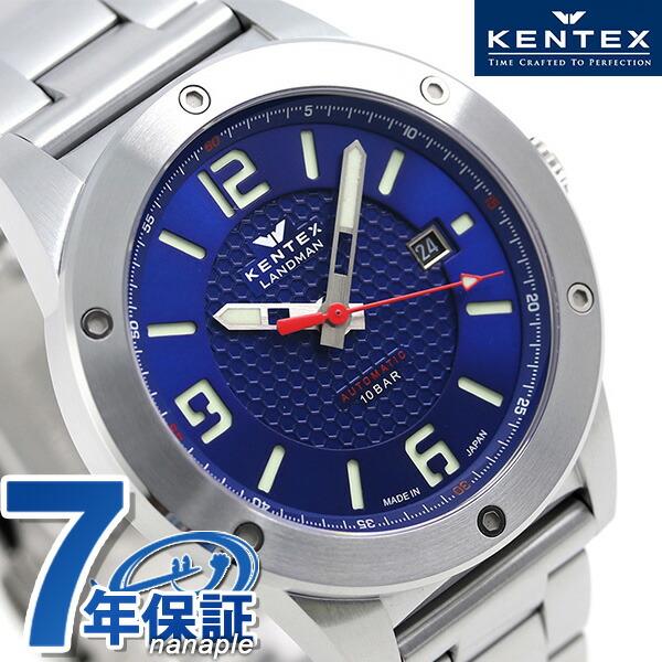 ケンテックス ランドマン アドベンチャー 41.5mm 限定モデル S763X-03 Kentex 日本製 腕時計 時計【あす楽対応】