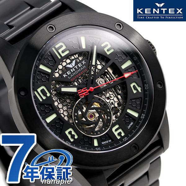 ケンテックス ランドマン アドベンチャー 41.5mm 限定モデル S763X-05 Kentex 日本製 腕時計 時計