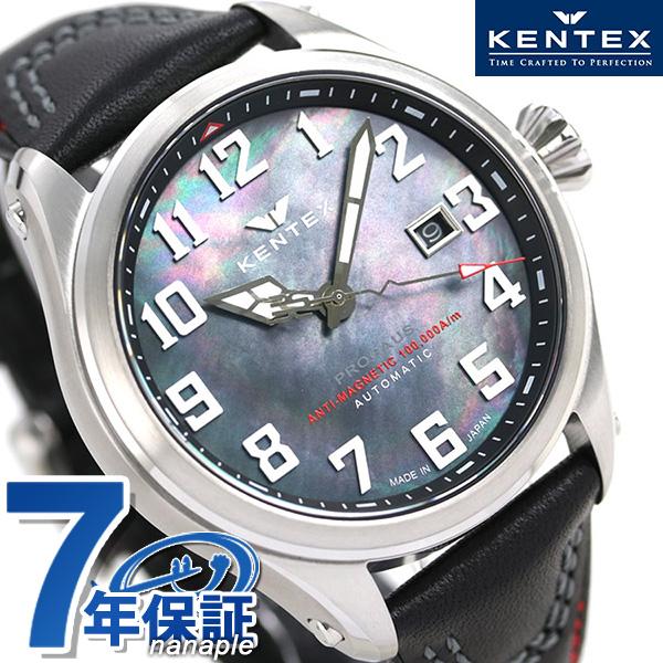 【10日はさらに+4倍で店内ポイント最大53倍】 ケンテックス プロガウス 自動巻き メンズ 腕時計 S769X-02 Kentex ブラックシェル×ブラック
