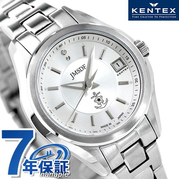ケンテックス JSDF 海上自衛隊 ダイヤモンド レディース 腕時計 S789L-03 Kentex 日本製 時計 シルバー