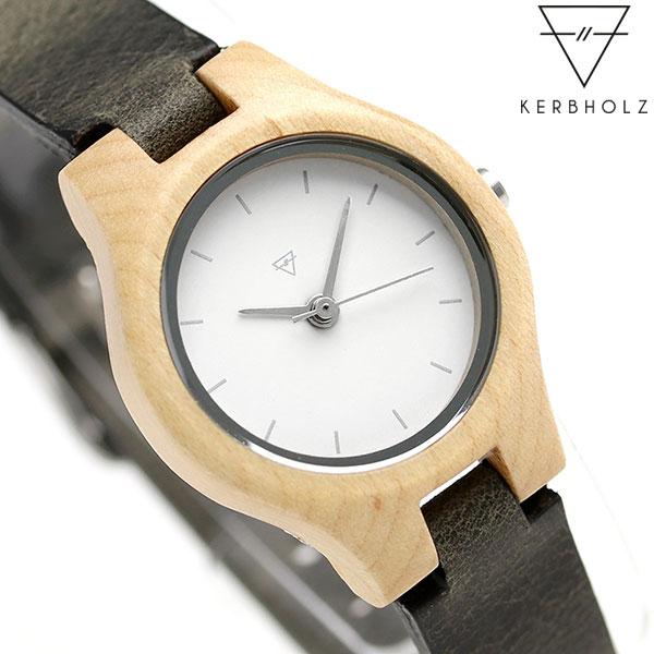 カーボルツ アーデルハイト メイプルウッド 木製 腕時計 9809017 KERBHOLZ ホワイト×ブラック 時計