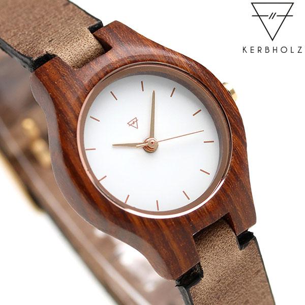 カーボルツ 時計 アーデルハイト ローズウッド 木製 腕時計 9809018 KERBHOLZ 9809018 ホワイト×ブラウン 木製 時計, 鹿瀬町:d9eed636 --- idelivr.ai