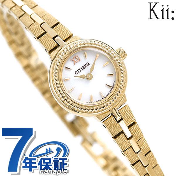 シチズン キー エコドライブ ブレスレット レディース 腕時計 EG2985-56A CITIZEN Kii ゴールド 時計【あす楽対応】