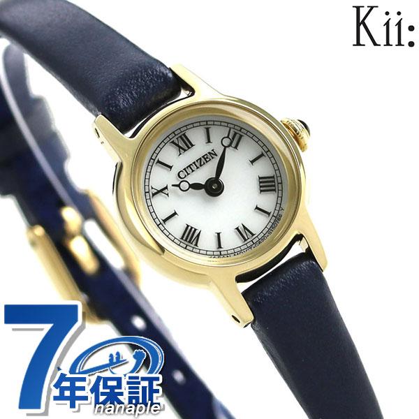 【10日はさらに+4倍で店内ポイント最大53倍】 シチズン キー ラウンドストラップ ソーラー レディース EG2995-01A CITIZEN Kii 腕時計 時計【】
