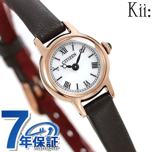 シチズン キー ラウンドストラップ ソーラー レディース EG2996-09A CITIZEN Kii 腕時計 時計【あす楽対応】