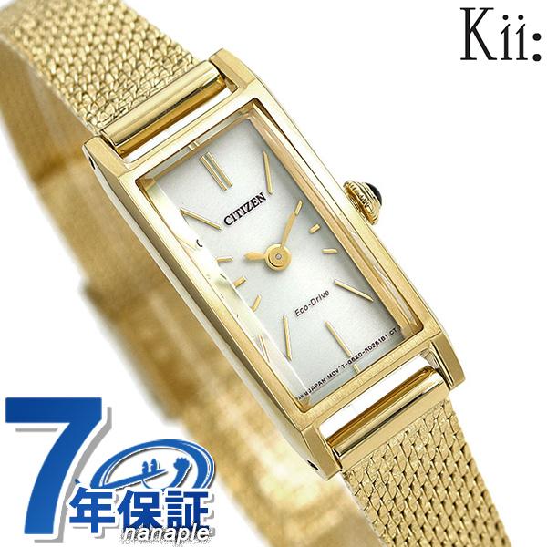 シチズン キー エコドライブ レディース 腕時計 ゴールド EG7042-52A CITIZEN Kii メッシュベルト 時計