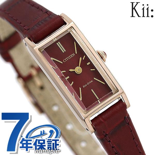 シチズン キー エコドライブ レディース 腕時計 アンティーク レクタンギュラー EG7043-09W CITIZEN Kii 革ベルト 時計【あす楽対応】