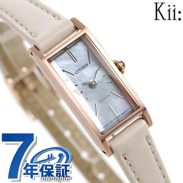シチズン キー エコドライブ ネット流通限定モデル レクタンギュラー レディース 腕時計 EG7044-14W CITIZEN Kii 革ベルト 時計【あす楽対応】