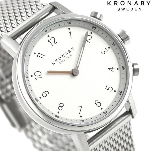 スマートウォッチ iPhone Android 対応 Bluetooth バイブレーション コネクトウォッチ A1000-1915 クロナビー 腕時計 時計