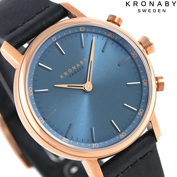 スマートウォッチ iPhone Android 対応 Bluetooth バイブレーション コネクトウォッチ A1000-1919 クロナビー 腕時計 時計