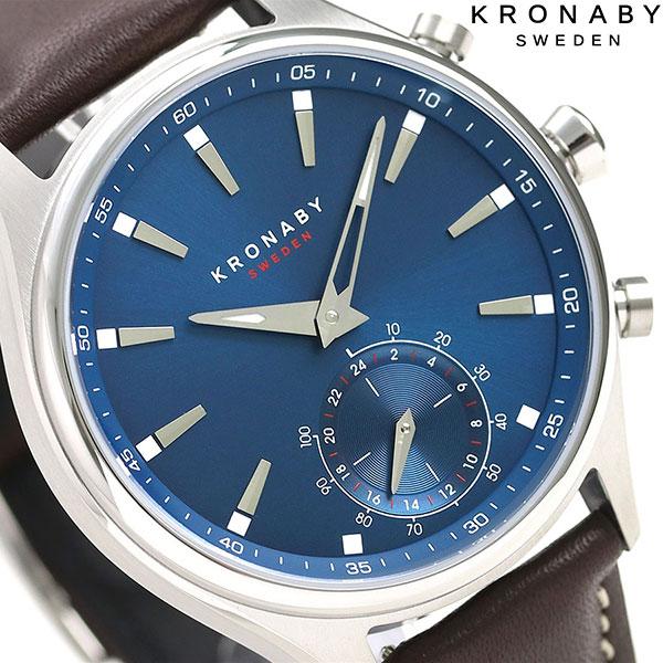 スマートウォッチ 41mm メンズ 腕時計 Bluetooth バイブレーション コネクトウォッチ A1000-3120 クロナビー 時計
