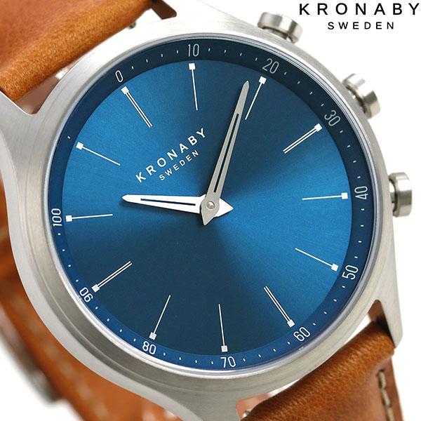 スマートウォッチ 41mm メンズ 腕時計 Bluetooth バイブレーション コネクトウォッチ A1000-3124 クロナビー 時計【あす楽対応】