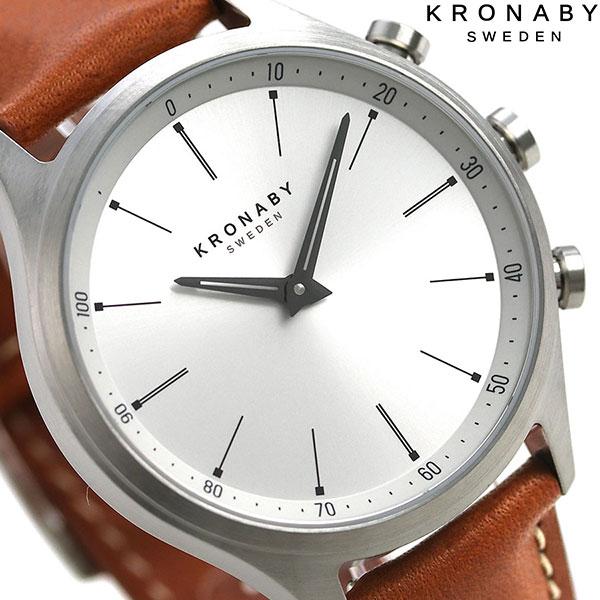 スマートウォッチ 41mm メンズ 腕時計 Bluetooth バイブレーション コネクトウォッチ A1000-3125 クロナビー 時計【あす楽対応】