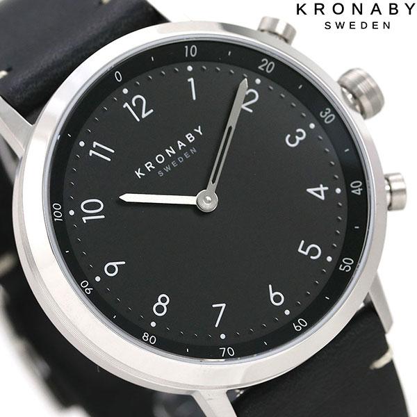 スマートウォッチ 41mm メンズ 腕時計 Bluetooth バイブレーション コネクトウォッチ A1000-3126 クロナビー 時計【あす楽対応】
