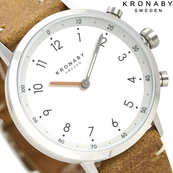 スマートウォッチ 41mm メンズ 腕時計 Bluetooth バイブレーション コネクトウォッチ A1000-3128 クロナビー 時計【あす楽対応】