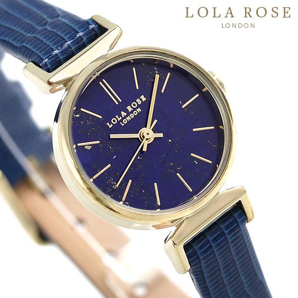 Lola Rose ローラローズ 24mm 革ベルト LR2010 レディース 腕時計 ブルー 時計
