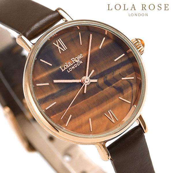 Lola Rose ローラローズ 30mm イエロータイガーアイ レディース 腕時計 LR2046 ブラウン 時計【あす楽対応】