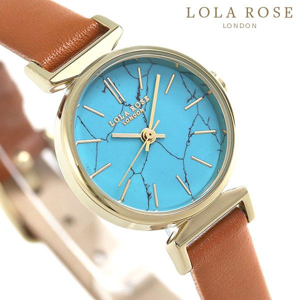 Lola Rose ローラローズ 24mm 革ベルト LR2058 レディース 腕時計 ターコイズ×ブラウン 時計