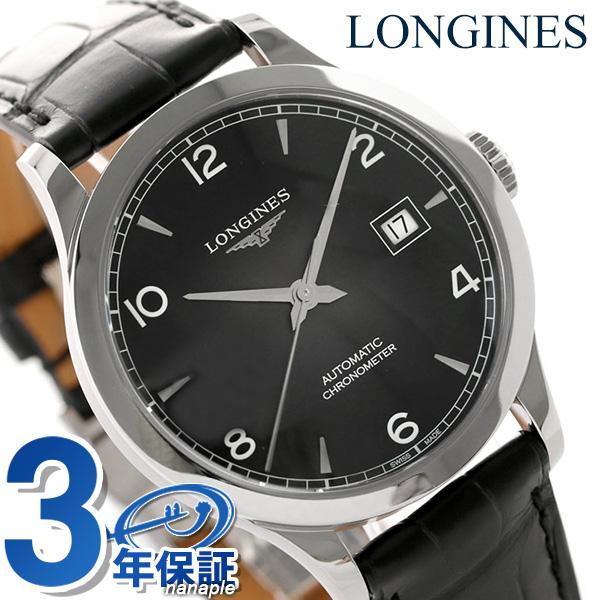 【今なら!店内ポイント最大51倍に1万円割引クーポン】 ロンジン 腕時計 レコード 39mm 自動巻き メンズ L2.820.4.56.2 LONGINES ブラック 革ベルト 時計【】