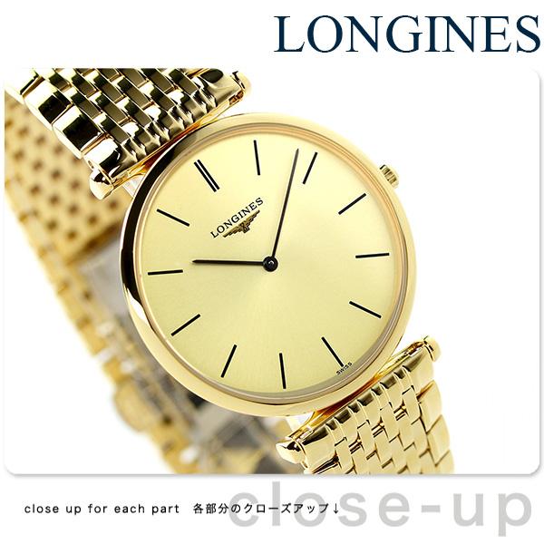 nanaple rakuten global market la gran classic de longines mens la gran classic de longines mens watch l4 709 2 32 8 longines gold