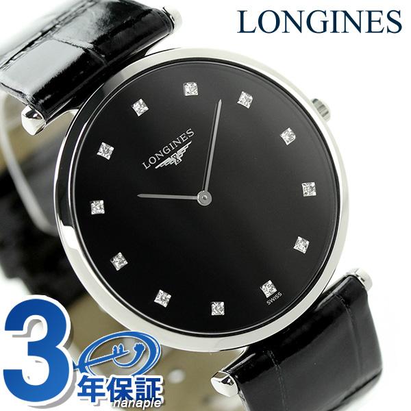 ラ グラン クラシック ドゥ ロンジン ダイヤモンド L4.709.4.58.2 LONGINES 腕時計 ブラック 時計