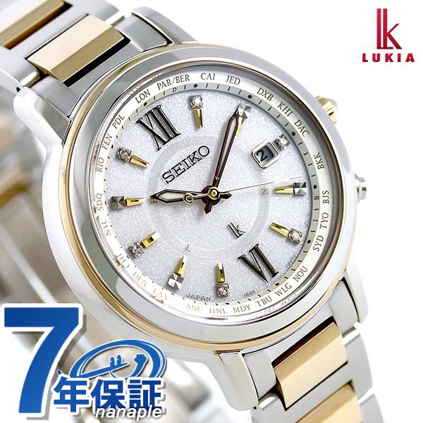 【ノベルティ付き♪】セイコー ルキア 電波ソーラー レディダイヤ チタン SSQV032 SEIKO LUKIA レディース 腕時計 綾瀬はるか 時計