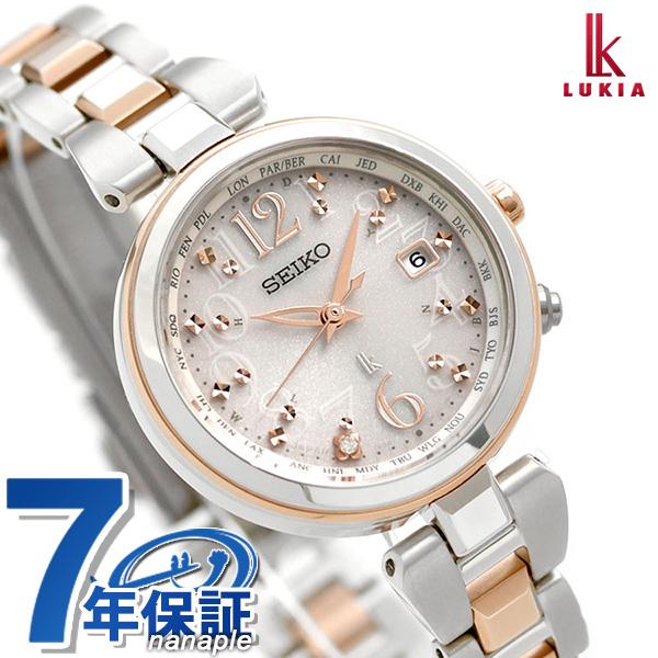 セイコー ルキア 電波ソーラー レディダイヤ チタン SEIKO LUKIA 綾瀬はるか着用モデル SSQV048 レディース 腕時計 ピンク