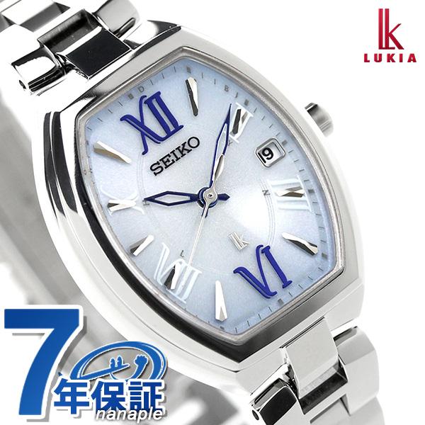 【ノベルティ付き♪】セイコー ルキア レディ・トノー 電波ソーラー レディース SSQW027 SEIKO LUKIA チタン 腕時計 綾瀬はるか 時計