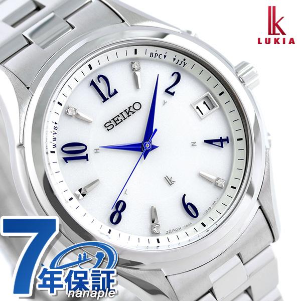 【当店なら!さらにポイント+4倍!30日23時59分まで】 SSVH017 SEIKO LUKIA 【ブックカバーをプレゼント♪】 時計 限定モデル 電波ソーラー 【あす楽対応】 腕時計 セイコー エターナルブルー ルキア