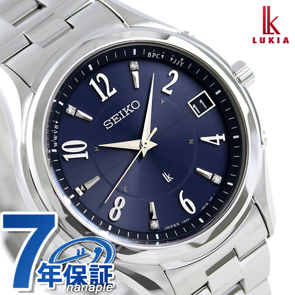セイコー ルキア エターナルブルー 限定モデル 電波ソーラー SSVH019 SEIKO LUKIA 腕時計 時計 【あす楽対応】