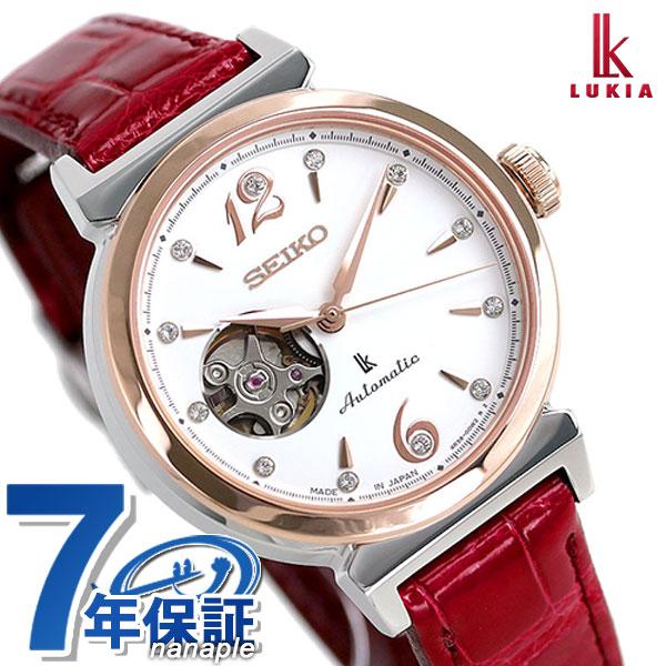 店内ポイント最大43倍!16日1時59分まで! セイコー ルキア SEIKO LUKIA レディース 腕時計 自動巻き SSVM012 オープンハート シルバー×レッド 赤 綾瀬はるか