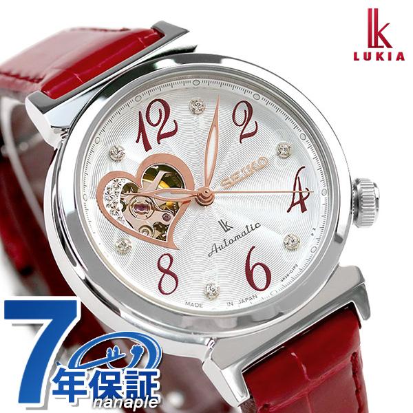 【ノベルティ付き♪】セイコー ルキア オープンハート メカニカル 腕時計 SSVM023 SEIKO LUKIA シルバー×レッド 時計【あす楽対応】