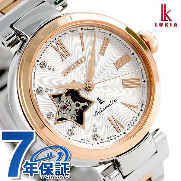 【ノベルティ付き♪】セイコー ルキア メカニカル オープンハート レディース SSVM034 SEIKO LUKIA 腕時計 シルバー 時計