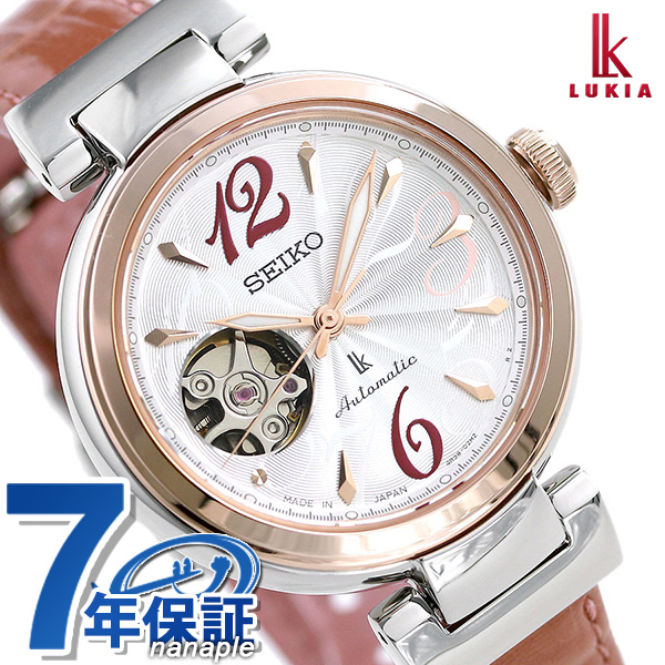 セイコー ルキア SEIKO LUKIA オープンハート 自動巻き レディース 腕時計 SSVM048 シルバー×ピンクベージュ【あす楽対応】