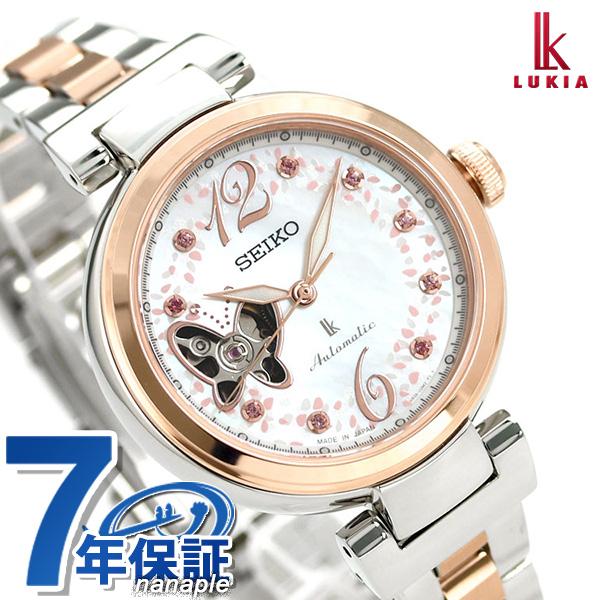 セイコー ルキア SEIKO LUKIA 限定モデル 桜 自動巻き レディース 腕時計 SSVM050 綾瀬はるか 時計【あす楽対応】