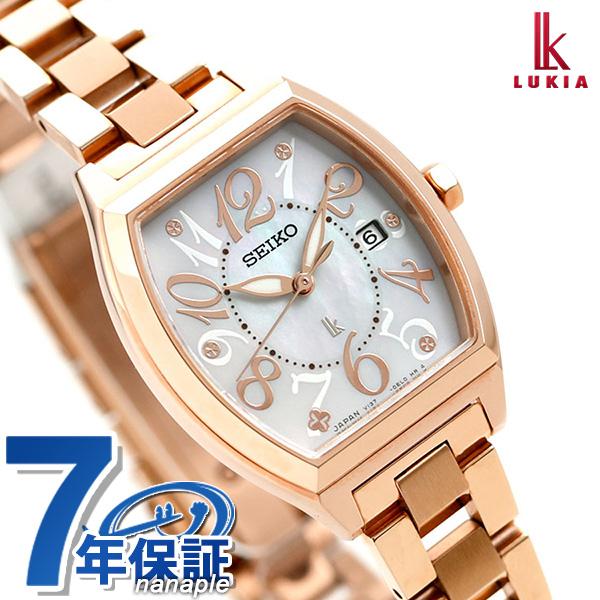 セイコー ルキア SEIKO LUKIA レディース 腕時計 トノー ソーラー SSVN028 綾瀬はるか ピンクゴールド 時計