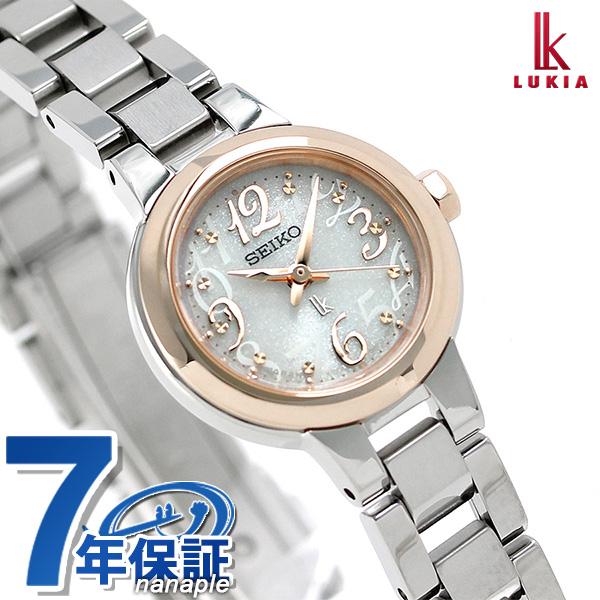 【ノベルティ付き♪】セイコー ルキア ミニ ソーラー レディース 腕時計 SSVR126 SEIKO LUKIA シルバー 時計