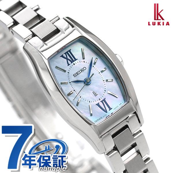 セイコー ルキア SEIKO LUKIA レディース 腕時計 トノー ソーラー SSVR129 綾瀬はるか ブルーシェル 青 時計