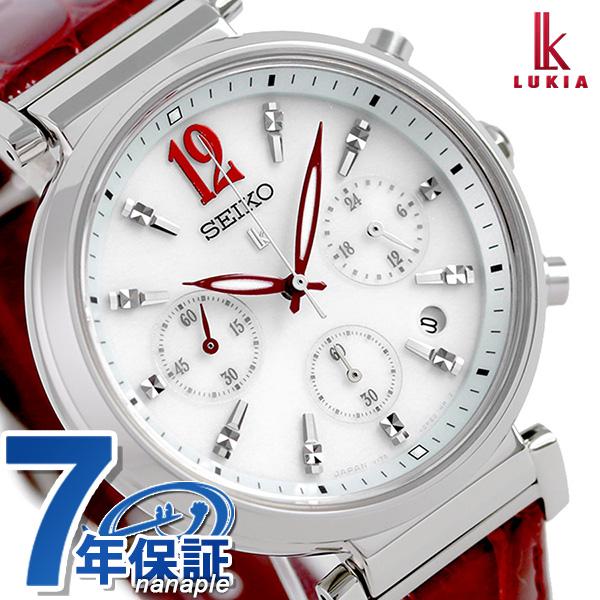 セイコー ルキア ソーラー クロノグラフ レディース 腕時計 SSVS035 SEIKO LUKIA シルバー 時計【あす楽対応】