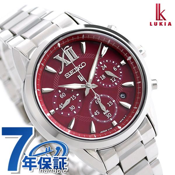 セイコー ルキア ソーラー クロノグラフ 日本製 レディース 腕時計 SSVS039 SEIKO LUKIA ワインレッド 時計
