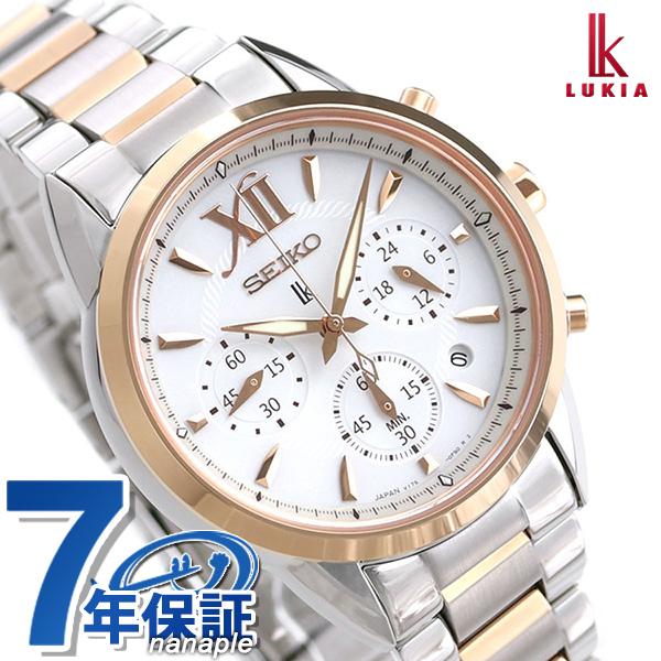 セイコー ルキア ソーラー クロノグラフ 日本製 レディース 腕時計 SSVS040 SEIKO LUKIA ホワイト×ピンクゴールド 時計