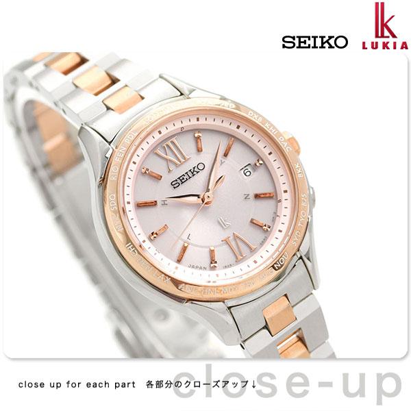【ノベルティ付き♪】セイコー ルキア レディルキア ラッキーパスポート SEIKO LUKIA SSVV012 レディース 腕時計 ピンク 綾瀬はるか 時計【あす楽対応】