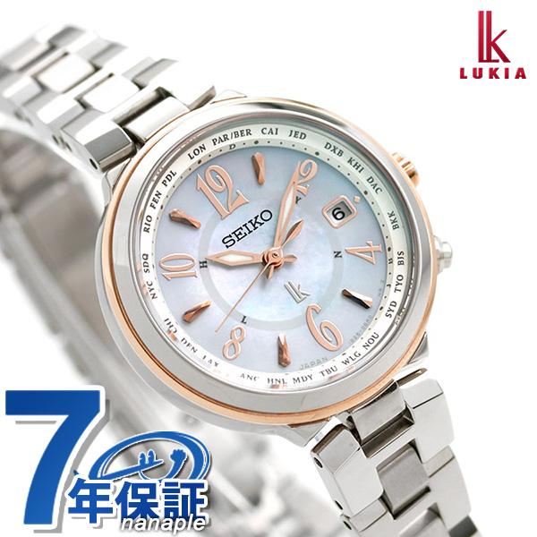 セイコー ルキア SEIKO LUKIA 電波 ソーラー レディース 腕時計 SSVV034 綾瀬はるか ホワイトシェル【あす楽対応】