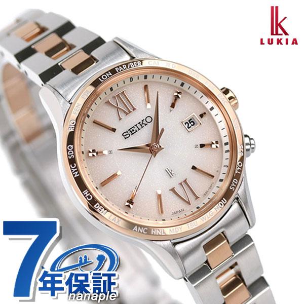 セイコー ルキア SEIKO LUKIA 電波 ソーラー レディース 腕時計 SSVV036 綾瀬はるか ピンク 時計【あす楽対応】