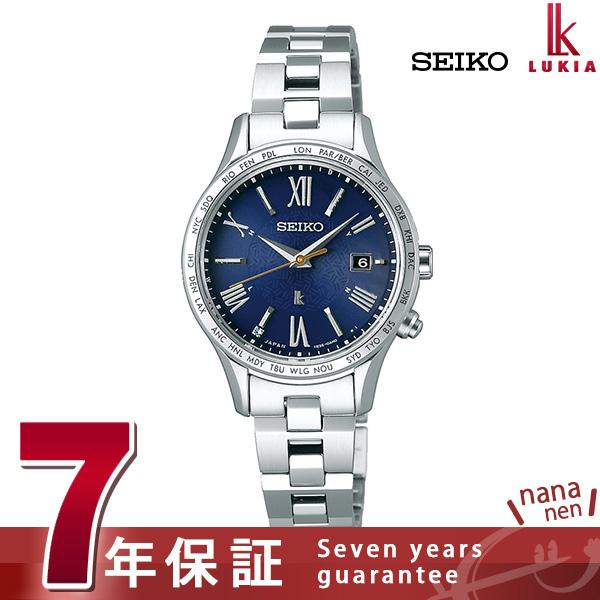 セイコー ルキア エターナルブルー 限定モデル ダイヤモンド 電波ソーラー SSVV039 SEIKO LUKIA レディース 腕時計 時計【あす楽対応】