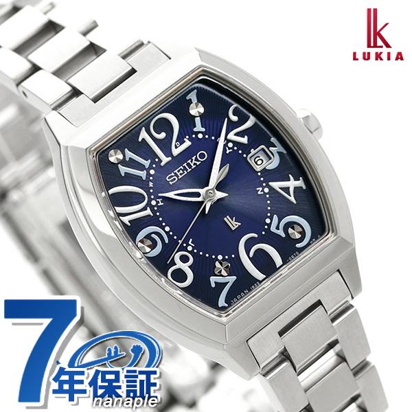 セイコー ルキア SEIKO LUKIA レディース 腕時計 トノー 電波ソーラー SSVW093 綾瀬はるか 時計【あす楽対応】