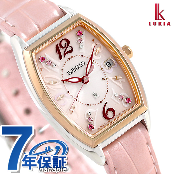 セイコー ルキア 2018 桜 限定モデル 電波ソーラー レディース SSVW116 SEIKO LUKIA 腕時計 時計【あす楽対応】