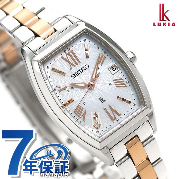 セイコー ルキア レディダイヤ トノー 電波ソーラー 腕時計 SSVW117 SEIKO LUKIA ホワイトシェル 時計
