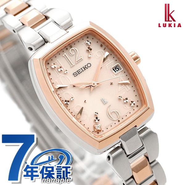 店内ポイント最大43倍!16日1時59分まで! セイコー ルキア ダイヤモンド 電波ソーラー SSVW126 SEIKO LUKIA レディース 腕時計 ピンク